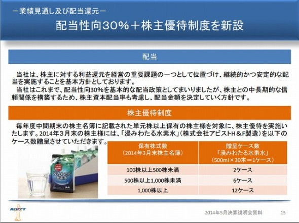 20140527144725444s.pdf - Google Chrome 20140530 163639