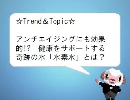 【NTTドコモ】コンシェル