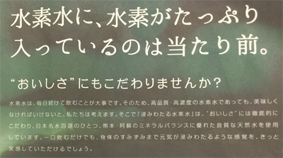読売新聞神奈川県版
