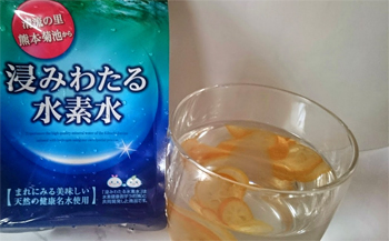 金柑水と浸みわたる水素水